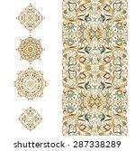 set of decorative elements    Shutterstock .eps vector #287338289