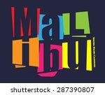surfing malibu california   Shutterstock . vector #287390807
