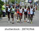 belgrade   april 18  kigen...   Shutterstock . vector #28741966
