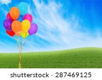 balloon  birthday  party. | Shutterstock . vector #287469125