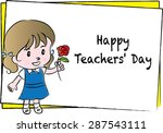 happy teacher's day | Shutterstock .eps vector #287543111