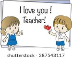 happy teacher's day | Shutterstock .eps vector #287543117
