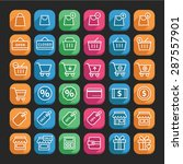 flat shopping icon set vector ... | Shutterstock .eps vector #287557901