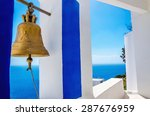 iconic view on golden bell and... | Shutterstock . vector #287676959