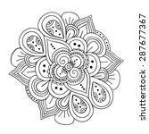 hand drawn ornamental pattern.... | Shutterstock .eps vector #287677367