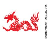 red paper cut a dragon china...