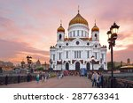 Moscow  Russia   June 13  2015...