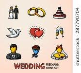 set of color handdrawn wedding...   Shutterstock .eps vector #287790704