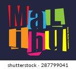 surfing malibu california   Shutterstock .eps vector #287799041