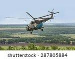 donetsk reg  ukraine   jun 11 ... | Shutterstock . vector #287805884
