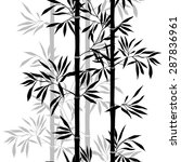 seamless pattern. bamboo leaf... | Shutterstock .eps vector #287836961