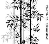 seamless pattern. bamboo leaf... | Shutterstock .eps vector #287836961