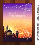 Eid Special Offer. Sale Poster...