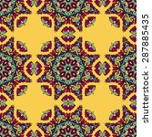 seamless pattern ethnic style.... | Shutterstock .eps vector #287885435