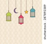 illustration islamic background ... | Shutterstock .eps vector #287892389