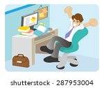 a young man stretching at office | Shutterstock .eps vector #287953004