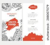 asian food menu template.... | Shutterstock .eps vector #288007079