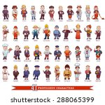 vector set of business people ... | Shutterstock .eps vector #288065399