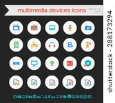 simple icons of multimedia...