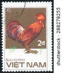 vietnam   circa 1986   a stamp... | Shutterstock . vector #288278255