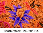 beautiful fabric seamless... | Shutterstock . vector #288284615