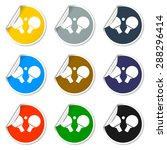 table tennis icon. flat design... | Shutterstock .eps vector #288296414