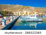 kalymnos  greece   may 01  2015 ... | Shutterstock . vector #288322385