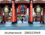 tokyo  japan   january 2 ... | Shutterstock . vector #288323969