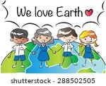 we love earth | Shutterstock .eps vector #288502505