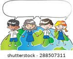 children standing on earth with ... | Shutterstock .eps vector #288507311