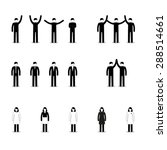 set of people icons | Shutterstock .eps vector #288514661