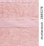high texture terry cloth towel | Shutterstock . vector #2885278