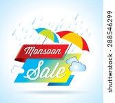 monsoon offer and sale banner ... | Shutterstock .eps vector #288546299