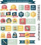 toy sale banner design flat... | Shutterstock . vector #288560381