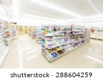 supermarket in blurry background | Shutterstock . vector #288604259