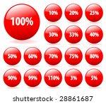 set of vector aqua style... | Shutterstock .eps vector #28861687