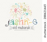 stylish text jashn e eid... | Shutterstock .eps vector #288621665