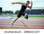 explosive start of athlete with ... | Shutterstock . vector #288632147