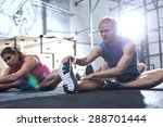 working out at the gym | Shutterstock . vector #288701444