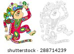 coloring book page for adults... | Shutterstock . vector #288714239