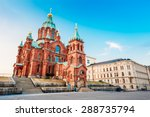 Uspenski Cathedral  Helsinki On ...