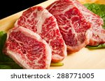 Small photo of Japanese beef?aitchbone