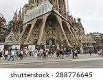 barcelona  spain   september 13 ... | Shutterstock . vector #288776645