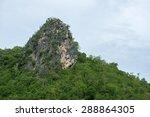 mountain | Shutterstock . vector #288864305