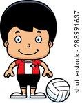 a cartoon volleyball player boy ... | Shutterstock .eps vector #288991637