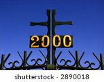detailed view of a cemetery... | Shutterstock . vector #2890018