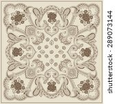 ornament card with mandala.... | Shutterstock .eps vector #289073144