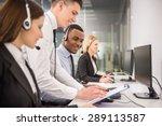manager explaining something to ... | Shutterstock . vector #289113587