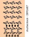 pattern   Shutterstock . vector #2891687