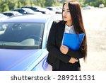 business woman | Shutterstock . vector #289211531